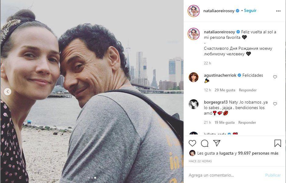 Natalia Oreiro compartió tres fotos inéditas junto a su esposo